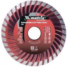 Диск алмазный отрезной Turbo, 230 х 22,2 мм, сухая резка// MATRIX Professional