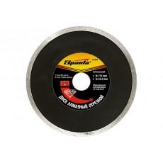 Алмазный диск отрезной сплошной,125х22,2 мм,влажная резка 731415