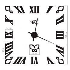 """Часы настенные """"Квадрат"""" черные"""
