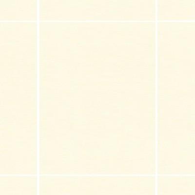 Плитка облицовочная Лигурия верх 20*30 см