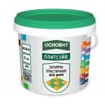 Затирка ОСНОВИТ-052 темно-зеленый 2кг (ПЛИТСЭЙВ) XC6 E
