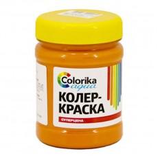 """Колер-краска """"Colorika aqua"""" оранжевая 0,3 кг"""