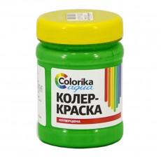 """Колер-краска """"Colorika aqua"""" зеленая 0,3 кг"""