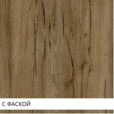 Плитка Кварц-виниловая Lа Casa 211-8 Сиена,4V-фаска (1220х180х4 мм)