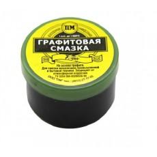 Смазка Графитовая 20 гр. 9054634