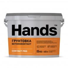 Бетоноконтакт Hands CONTACT PRO 15 кг