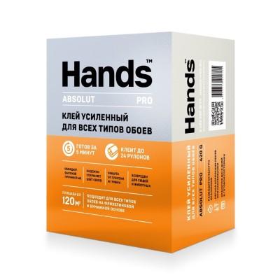 Клей обойный Hands Absolut PRO 420г усиленный универсальный