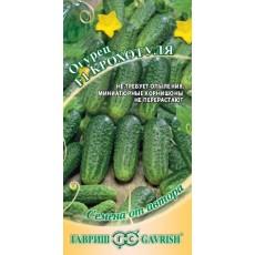 Огурец Крохотуля F1 10 шт. авторские семена