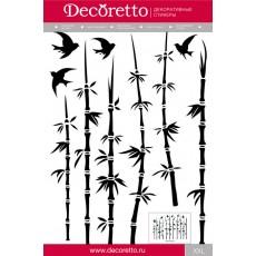 Набор декоративных наклеек TK 6004 Декоретто Прекрасный бамбук