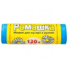 Мешки для мусора 120 л ПНД в рулоне синие (Ромашка) по 10 шт (х40) МП+
