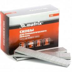 Скобы 18GA для пневматического степлера 1,25х1,0мм длина 22 мм ширина 5,7 мм, 5000 шт// Matrix/57657