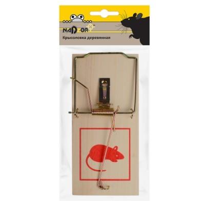 Деревянная мышеловка 10*4,5*0,6 см Nadzor