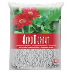 Агроперлит 2 л