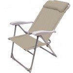 Кресло-шезлонг складное К2/ПС (песочный)