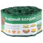 Лента для газонов БОРДЮР, 20 см-9 м (зеленый)
