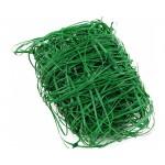 Сетка пластиковая шпалерная  ( 2х5 метров ) ячейка 150х170 мм