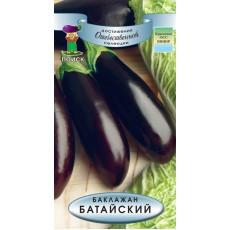 Баклажан Батайский (ЦВ*) 0,25 г
