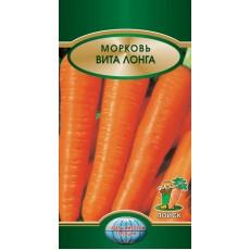 Морковь Вита Лонга (ЦВ*) 2 г