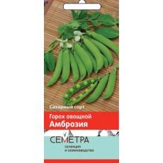 Горох овощной Амброзия (сахарный) (Семетра) 10 гр