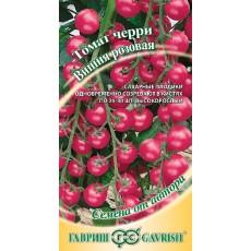 Томат Вишня розовая 0,1 гр (Авторский сорт)