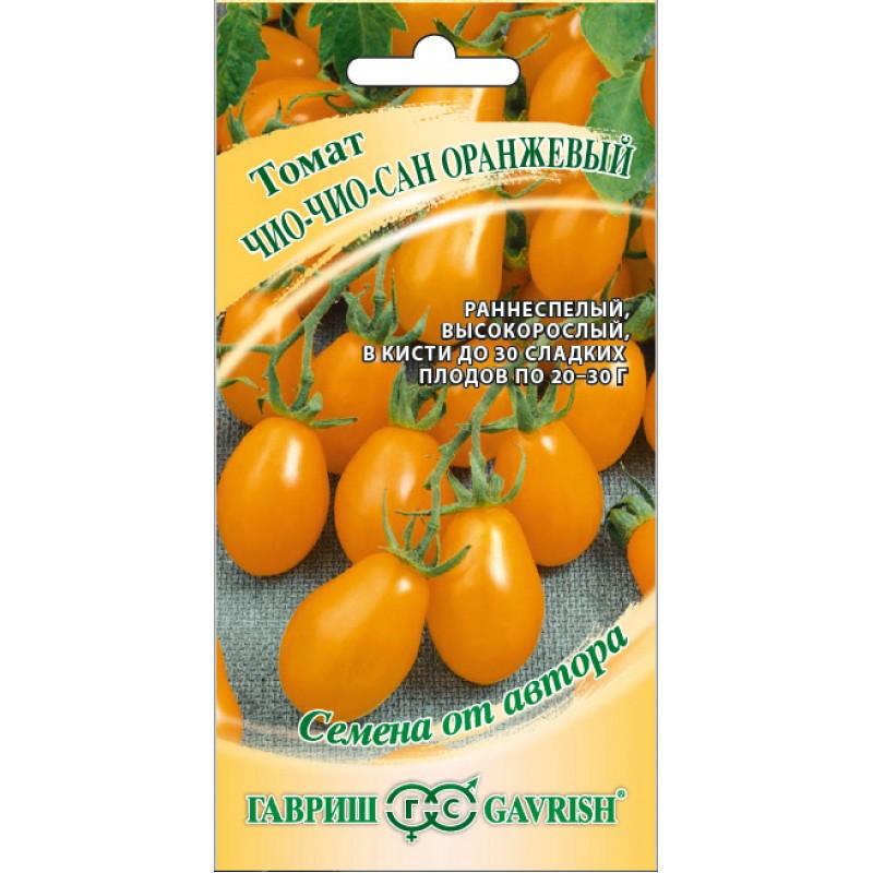 зависимости густоты томат чио чио сан отзывы фото кто сажал газель пластиковые