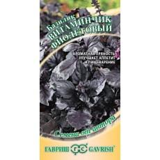 Базилик Витаминчик фиолетовый 0,3 г (семена от автора)