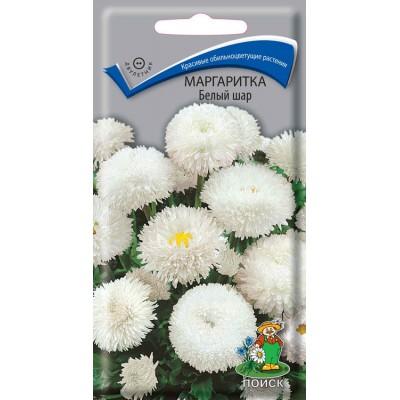 """Маргаритка (многолетняя) Белый шар (ЦВ) (""""2) 0,05 г"""