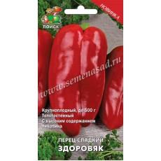 Перец сладкий Здоровяк ( А) (ЦВ) 0,25 г