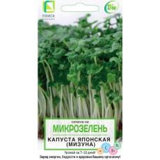 Семена на Микрозелень Капуста японская (мизуна) (ЦВ) 5гр