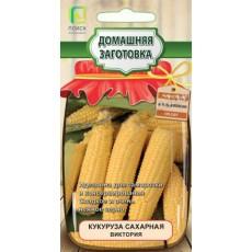 Кукуруза сахарная Виктория (серия Домашняя заготовка) (А) (ЦВ) 10 г