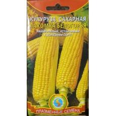 Кукуруза сахарная Лакомка Белогорья (ЦВ) 10 г