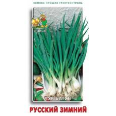 Лук батун Русский зимний (ЦВ) 1 г