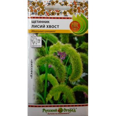 Цветы Щетинник Лисий хвост (декоративные травы) 0,5 г