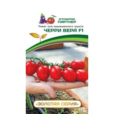 Черри Вера F1 5 шт. томат (Партнер)