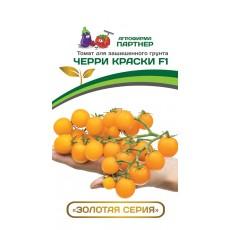Томат Партнер ЧЕРРИ КРАСКИ F1