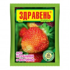 Здравень Турбо Клубника 30 г