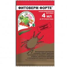 Фитоверм-ФОРТЕ пластиковая ампула 4 мл