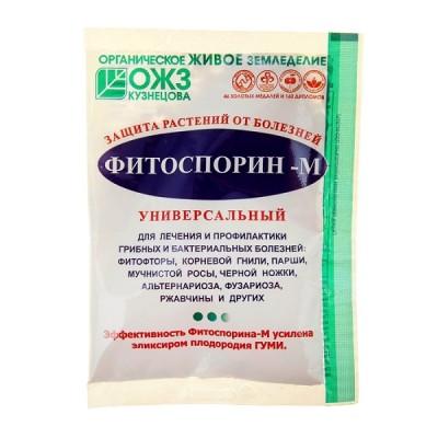 Универсальный порошок Фитоспорин-м 30 г