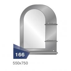 Зеркало 166 (550*750)