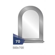 Зеркало 70 (500*700)