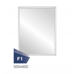 Зеркало F1 (500*600)