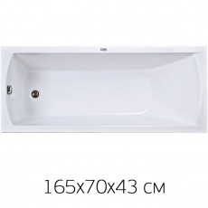 Ванна на раме 1Marka  Modern 165x70