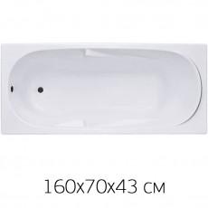 Ванна на раме Bas MALDIVA 160*70 без фронтальной панели, БЕЗ сифона