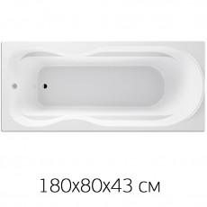 Ванна акриловая Comfort Maxi 1800*800мм