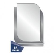 Зеркало 15 М (400*600) New