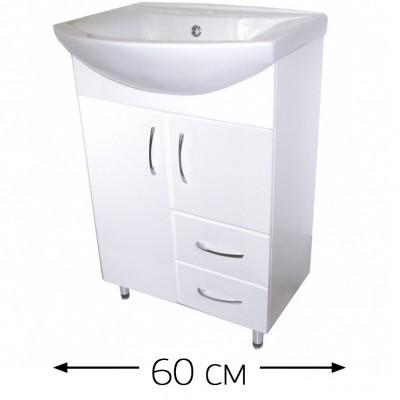 Тумба Грация-60 две двери, два ящика
