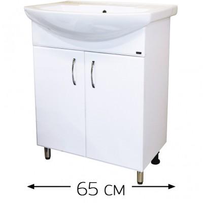 "Тумба ""Элеганс 65"" белый , 2 двери (под умывальник Элеганс 65 )"