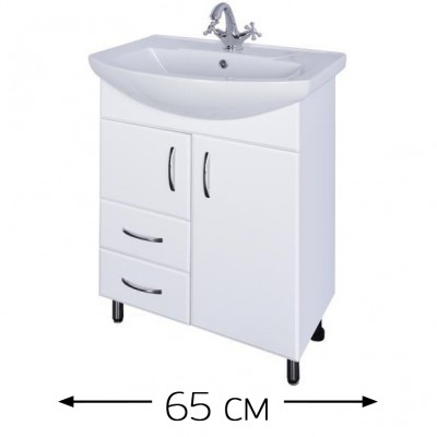 """Тумба """"Элеганс 65"""" белый , 2 двер, 2 ящика (под умывальник Элеганс 65)"""