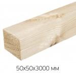 Брусок естественной влажности, обрезной 50х50х3000 сорт 1-2 (0,0075м3/шт)