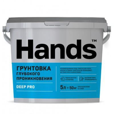 Грунтовка глубокого проникновения Hands DEEP PRO 5л